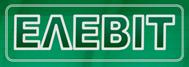 ELEBIT GCEA